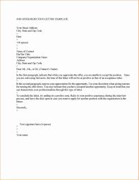 settlement offer letter example letterhead template church sample settlement letter