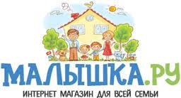 <b>Детские спортивные комплексы</b> в Краснодаре для дома