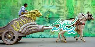 Download Majnu  2016-Telugu-1CD-DesiScr-x264-AAC-Downloadhub torrent Torrent