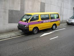 school bus a nanny van a special type of school bus in hong kong
