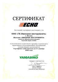 <b>Насадка высоторез Echo PAS-Power Pruner</b> за 17100 р. – купить ...