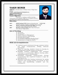 format new style of resume format template new style of resume format full size