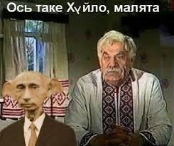 Истерика вокруг Савченко осложняет решение этого вопроса, - пресс-секретарь Путина Песков - Цензор.НЕТ 3526
