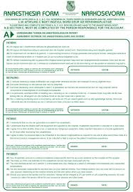 estimate van zyl anaesthesiologists anaesthetic info consent form