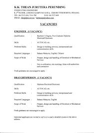 Industrial Engineer Resume  industrial engineering pe sample     entry level manufacturing engineer resume dynamic mechanical       industrial engineer resume