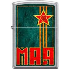 Купить <b>Зажигалки</b> в Севастополе