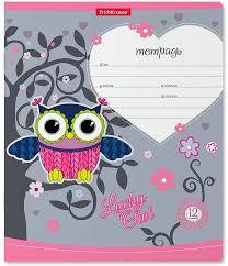 <b>Тетрадь</b> школьная <b>ErichKrause Lucky Owl</b>, A5+, в клетку, 42557 ...