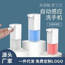 <b>Automatic</b> sensor foam washing mobile phone home hotel <b>intelligent</b> ...