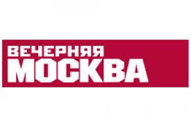 <b>Редакция газеты Вечерняя Москва</b> отпразднует юбилей - 95 лет ...