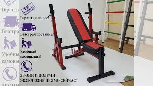 Скамья для жима <b>Orion</b> Sportlim купить в Санкт-Петербурге ...