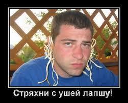 Кабмин намерен выплатить до 700 грн наличными 1,5 млн украинских семей за экономию субсидий, - Гройсман - Цензор.НЕТ 6080