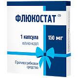 Флуконазол – каталог препаратов, инструкция, купить в аптеках ...