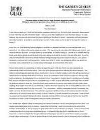 Thesis abstract example computer