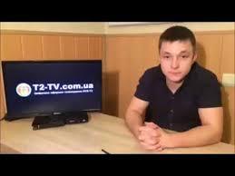 Подключение Wi-Fi адаптера к Т2 тюнеру - YouTube