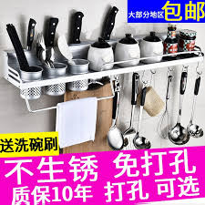 Kitchen rack chopsticks tube <b>wall</b>-<b>mounted chopsticks cage</b> knife ...