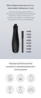 [<b>Mi x Wiha</b> 8-in-1 Precision Screwdriver]Обзор - Xiaomi Russia