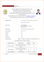7 fresher teacher resume sample invoice template biotechnology resume for fresher