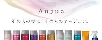 「aujua」の画像検索結果