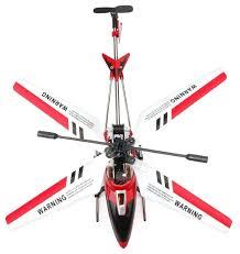 <b>Вертолет Syma</b> Phantom (S107G) 22 см — купить по выгодной ...
