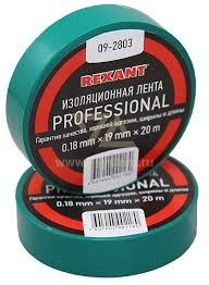 <b>Изолента</b> профессиональная <b>0.18</b> x 19 мм х 20 м <b>Rexant</b>, зеленая