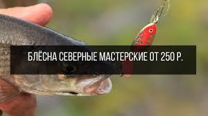 Товары На крючке – 2 419 товаров | ВКонтакте