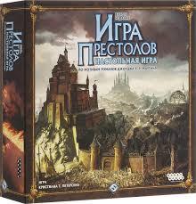 <b>Hobby World Настольная игра</b> Игра престолов (2-е издание ...