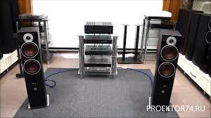 Прослушивание <b>напольной акустики</b> Dali Zensor 7 - YouTube