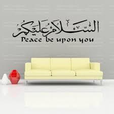 4008 <b>Hot Selling Islamic Wall</b> Stickers Quotes Muslim Arabic Home ...