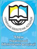 Книжный фонд библиотеки