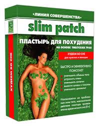 <b>Пластырь для похудения на</b> основе тибетских трав Slim Patch ...