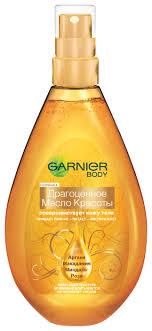 <b>Масло для тела</b> GARNIER спрей Ultimate Beauty Драгоценное ...