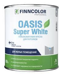 <b>Краска</b> для <b>потолка</b> супербелая Oasis Super White - <b>Finncolor</b>