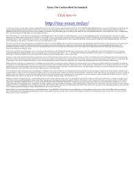 essay on cuckoo bird in sanskrit