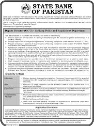 deputy director jobs in sbp current affairs of deputy director jobs in sbp 2015
