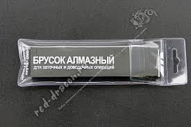 Приспособления и бруски (<b>камни</b>) для заточки ножей
