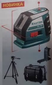 Линейный лазерный <b>нивелир Kraftool CL-70 34660</b> купить в ...