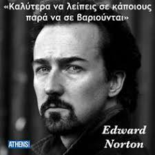 quotes.... on Pinterest | Karl Marx, Javier Bardem and Edward Norton via Relatably.com
