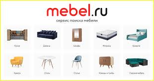 <b>Тумба ТВ</b> 9 купить в Москве, выбрав лучший интернет магазин ...