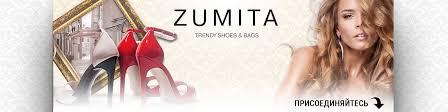 <b>ZUMITA</b> SHOP| <b>Обувь</b> и аксессуары. | ВКонтакте