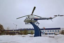 Aeropuerto de Novokuznetsk-Spichenkovo