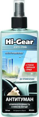 <b>Антитуман Hi-Gear</b>, HG5684, 150 мл