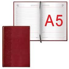 275 ₽ — <b>Ежедневник BRAUBERG</b> недатированный <b>А5</b> 138*213 ...