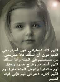 اروع و احلى واجمل 2014خلفيات رومانسية 2014 حب عتاب شوق تتناسب مع حالته المزاجية