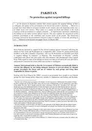 essays on terrorism international  essay example essay on terrorism in pakistan  essay on war against