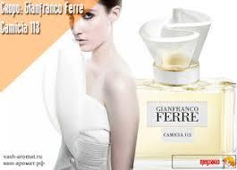 <b>gianfranco ferre</b> - Самое интересное в блогах