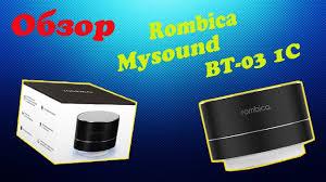 Обзор <b>Rombica</b> Mysound BT-03 1C - YouTube