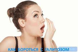 Тольяттинский диагностический центр 1алсу халитовна<br>Типы мегалитов<br>