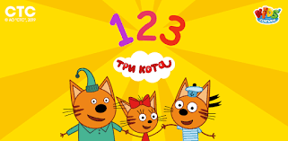 Kid-e-Cat : 123 Numbers game for toddlers! - Apps on Google Play