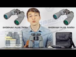 Обзор: <b>Бинокли Levenhuk Sherman Plus</b> - YouTube