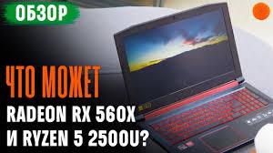 Тест-обзор игрового <b>ноутбука Acer</b> Nitro 5 - YouTube